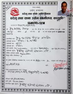Trek Around Nepal Industry Registration