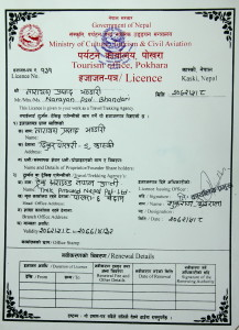 Trek around nepal license_resize